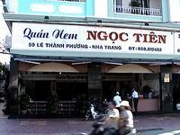 Ngoc Tien Restaurant